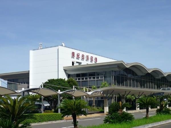 4月に民営化し活性化が期待される南紀白浜空港
