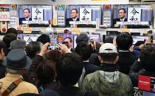 新元号発表の映像が流れる家電量販店のテレビ売り場(1日、東京都千代田区)