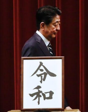談話の発表を終えて会場を後にする安倍首相(1日午後、首相官邸)