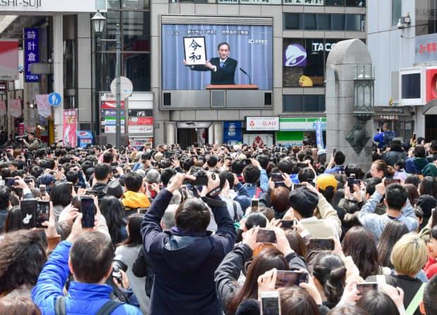 新元号の公表を映す街頭テレビ(1日午前11時半すぎ、大阪市中央区)