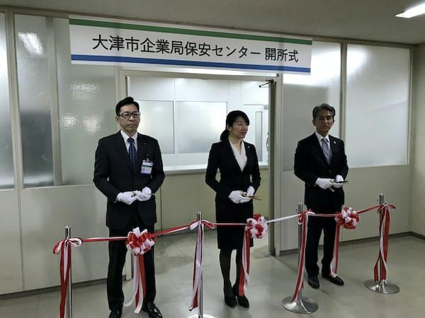 BBEの業務開始で市役所に「保安センター」が開設された(1日)
