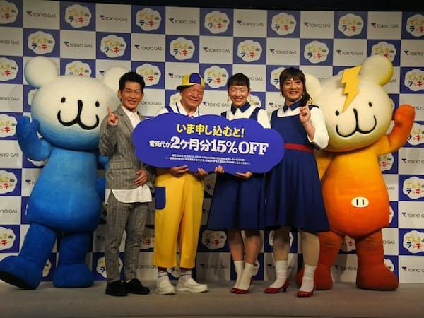 新規契約ならば電力料金を値下げするキャンペーンを続けてきた(テレビCMに登場する浜口京子さん=右から2人目)