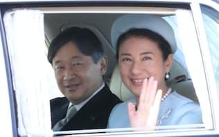 5月1日には皇太子さまが新天皇に即位し令和に改元される(2月24日午前、皇居を訪れた皇太子ご夫妻)=代表撮影