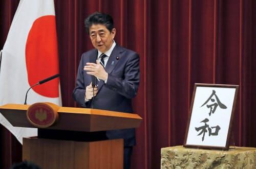 海外メディアも新元号「令和」決定を相次いで報じ、関心の高さをうかがわせた(1日、記者会見する安倍首相)=AP