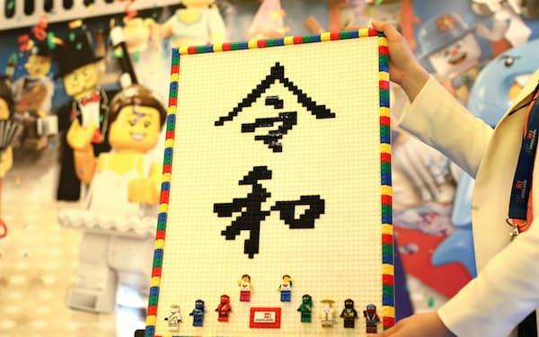 レゴブロックで作ったパネルも登場(1日、名古屋市のレゴランド・ジャパン)
