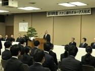 長野県内で1日、多くの企業で入社式が行われた(八十二銀行グループの入社式)