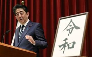 新元号「令和」の公表後、談話を発表する安倍首相(1日、首相官邸)=代表撮影
