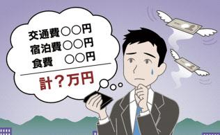 イラスト=松原三佐子