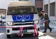 アイシン精機などが提供する「チョイソコ」は出発式を開いた(2日、愛知県豊明市)