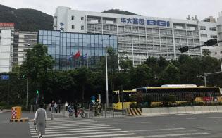 深圳市には遺伝情報(ゲノム)解析大手の華大基因(BGI)など遺伝子関連の産業が集積する(同社の本社)