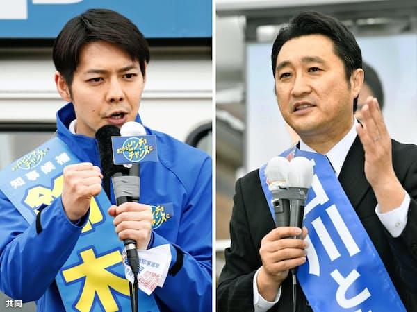 北海道知事選が告示され、街頭演説する鈴木直道氏(左)と石川知裕氏=21日午前