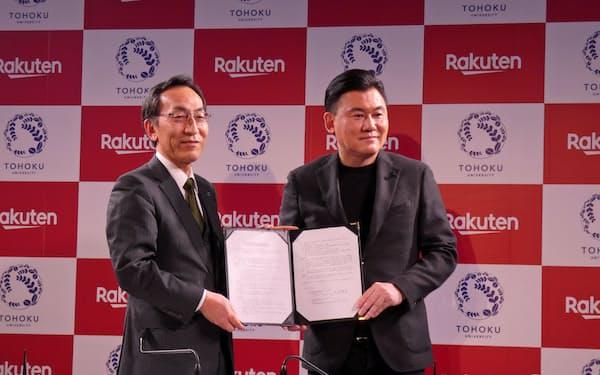 連携協定を結ぶ三木谷会長兼社長(右)と大野総長(2日、仙台市)
