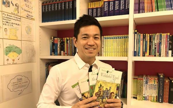 三石郷史社長はMITの学生でもある(東京・渋谷の英語塾キャタル渋谷校)