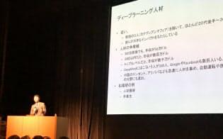東大の松尾氏は講演などでも地元に協力している(香川県主催の講演会、2月1日)