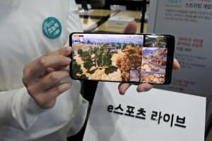 韓国KTは画面を5つに割ってゲーム対戦競技「eスポーツ」の観戦を提案(2日、ソウル)