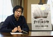 「くまもと復興映画祭」について記者会見する行定勲監督(1日、熊本県庁)=共同