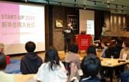 スタートアップ28社の合同入社式であいさつするCAMPFIREの家入一真社長(2日夜、東京都渋谷区)