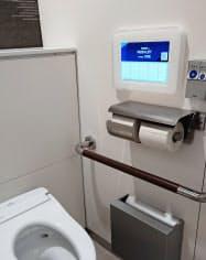 個室トイレでは5カ国語で使い方やお尻を洗う意味を動画で説明