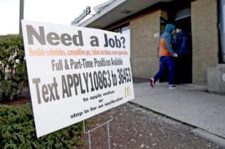 すべての事業所規模で雇用増が鈍化した=AP