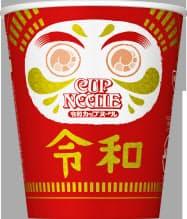 日清食品が5月1日に発売する「カップヌードル」の新元号記念パッケージ(写真はレギュラー味)