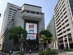 東証1部上場企業では時価総額ベースで6割近くが「統合報告書」を公表しているが……(東証、中央区)