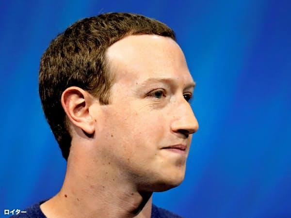 フェイスブックのザッカーバーグCEO=ロイター