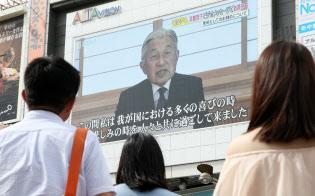 天皇陛下のビデオメッセージを見る人たち(2016年8月8日、東京・新宿)