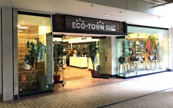 18年12月に開業したハワイ2号店