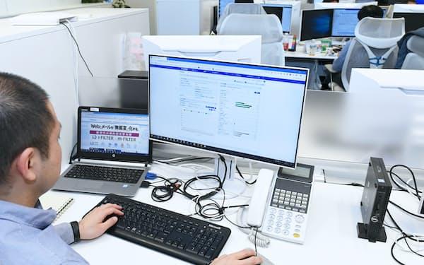 セキュリティ関連ソフトウェアを開発しているデジタルアーツ(東京都千代田区)