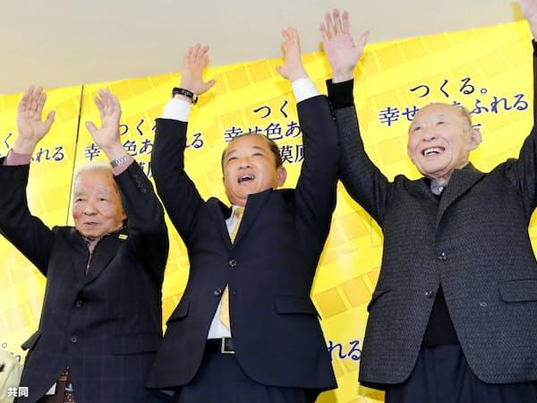 相模原市長選で当選を決め、万歳する本村賢太郎氏(中央)(7日夜、相模原市)=共同
