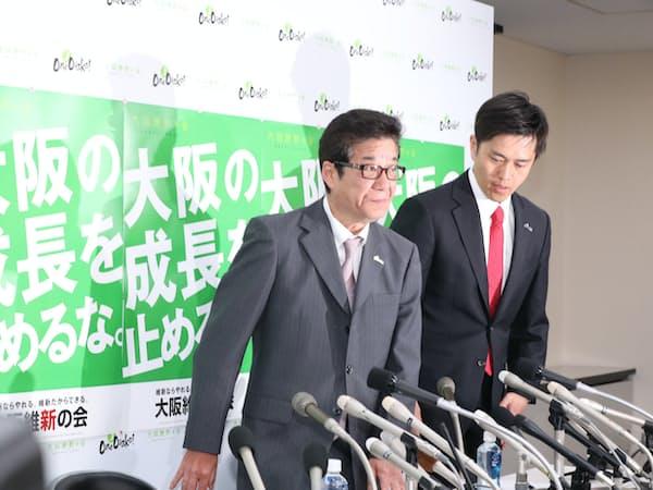 当選が決まり、記者会見に臨む松井一郎氏と吉村洋文氏(7日午後、大阪市中央区)