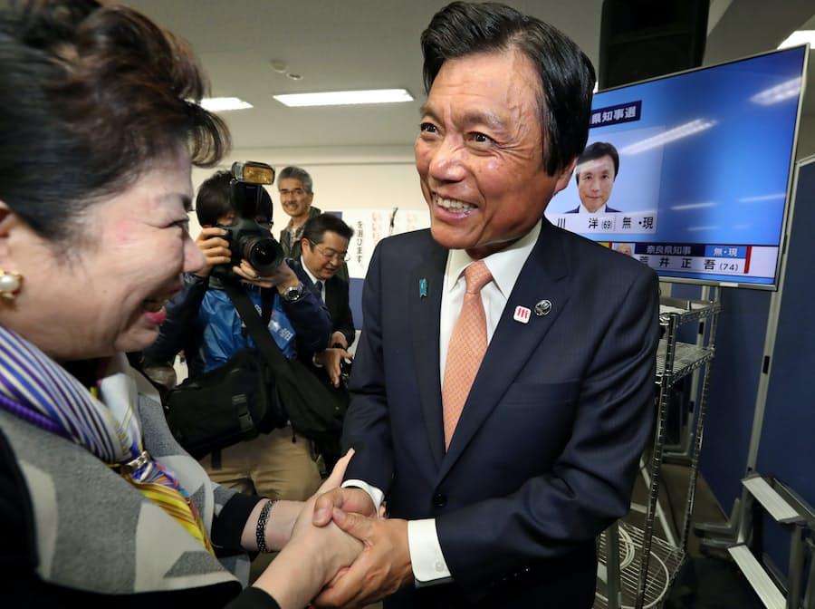福岡知事選、小川氏が3選 自民推薦候補破る: 日本経済新聞
