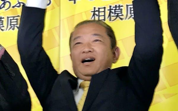 万歳する本村氏