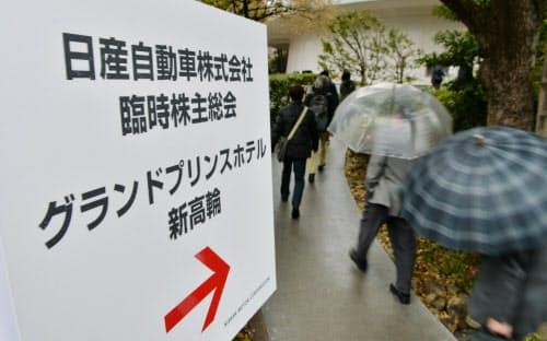 日産の臨時株主総会会場に向かう株主ら(8日午前、東京都港区)