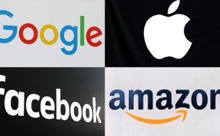 (左上から時計回りに)グーグル、アップル、アマゾン、フェイスブックのロゴ