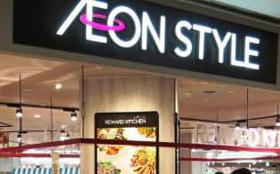 イオンは国内の小売事業が軒並みふるわない(千葉県の店舗)