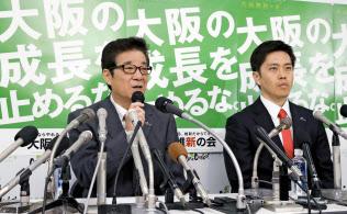 維新は「大阪の成長を止めるな」と訴えた(7日、大阪市中央区)