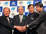 ハウステンボスの沢田社長は長崎県や佐世保市にIR候補地を売却することで合意した(長崎県佐世保市)