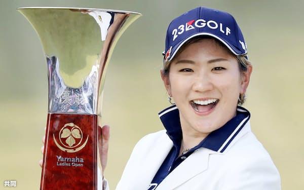 ヤマハ女子オープン葛城で鮮やかな逆転優勝を果たした成田美寿々=共同