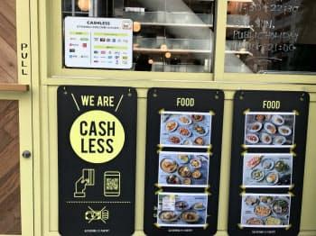 「現金お断り」の飲食店も出てきた(東京・中央)