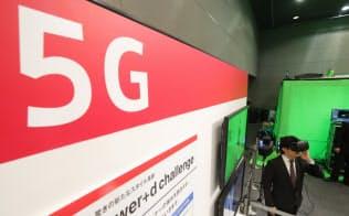 NTTドコモの「5G」関連展示ブース
