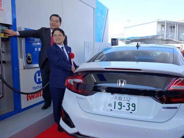 伊丹空港に水素ステーションを開いた(9日)