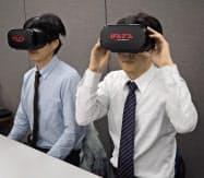 VRで安全対策工事後のイメージなどを住民に理解してもらいたい考え