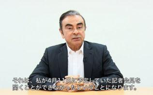 弁護団が公開したゴーン元会長の声明動画=弁護団提供