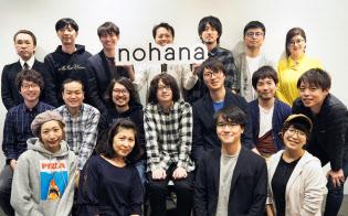 ノハナ(東京・渋谷)は約20人の社員で再スタートを切った。
