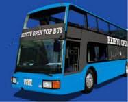 バスの車体は青色をベースに横浜の観光名所などをあしらう(イメージ)
