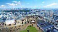 「渋谷スカイ」からの新宿方面の眺望(イメージ)