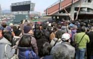 抽選券を求め長蛇の列を作ったファン(2月25日、広島市のマツダスタジアム)=共同