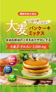 香川県産の大麦「イチバンボシ」と小麦「さぬきの夢」を使う