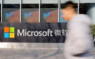 米マイクロソフトと中国軍部管轄下にある学術界との関係が浮き彫りになった=ロイター